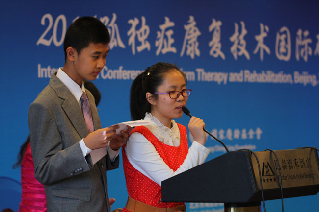 1st Int'l Conference on Autism Therapy and Rehabilitation Held in Beijing