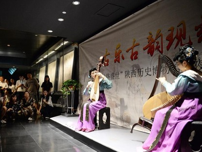 In pics: International Museum Day in China