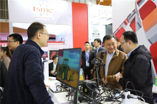 CSIA-ICCAD 2019 Annual Conference & Nanjing IC Industry Innovation and Development Summit was held