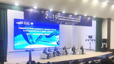 WTCF Central Asia Tourism Conference 2019 is held in Samarkand, Uzbekistan