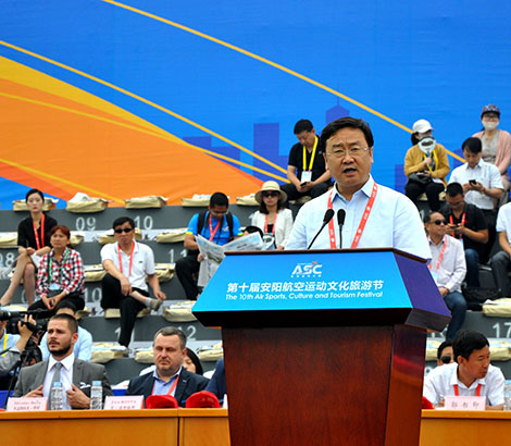 The 10th Air Sports Cultural Tourism Festival opens in Anyang_fororder_470