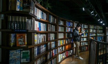 Beijing invests nearly 100 million yuan to support development of bookstore entities