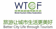 WTCF_fororder_WTCF