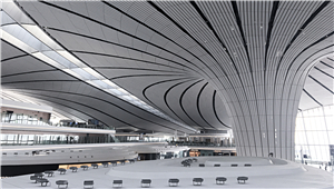[Beijing in International Friends' Eyes] Glimpses of the new airport_fororder_1_副本1