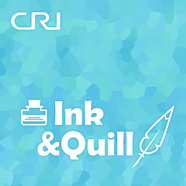 Ink&Quill