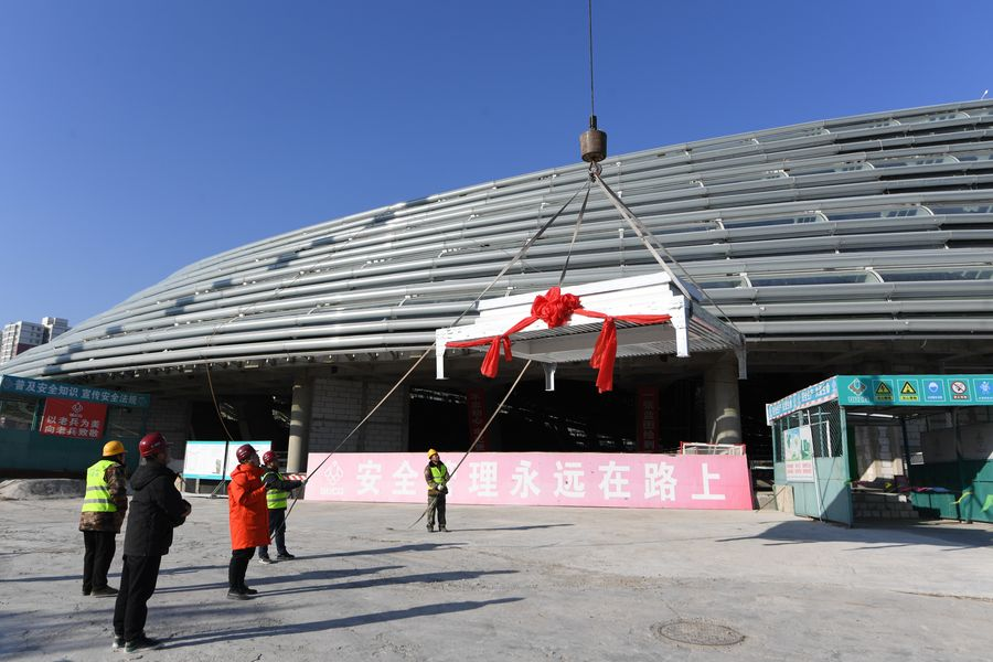 Beijing 2022 venue 'Ice Ribbon' main structure completed