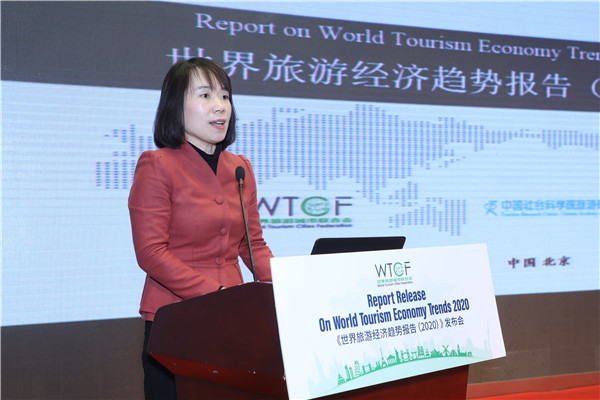 WTCF and TRC-CASS jointly released the Report on World Tourism Economy Trends (2020)_fororder_宋瑞_副本