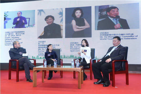 WTCF and TRC-CASS jointly released the Report on World Tourism Economy Trends (2020)_fororder_论坛_副本