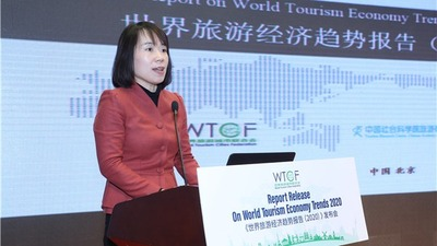 WTCF and TRC-CASS jointly released the Report on World Tourism Economy Trends (2020)