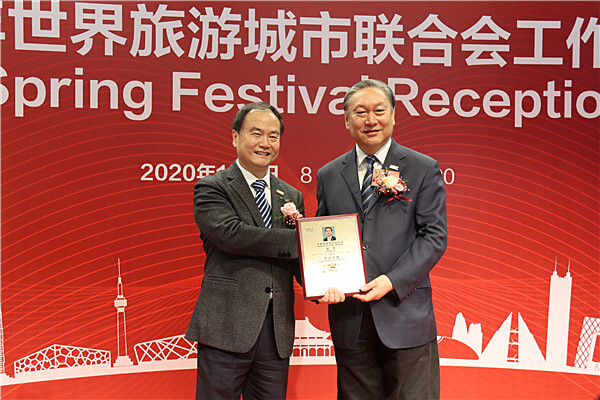 WTCF held the 2020 New Year Reception in Beijing