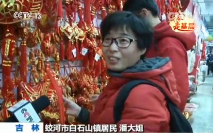 Jilin spring go grassroots 】 【 the warm heart in the ice and snow