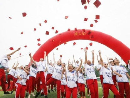 Coming-of-age ceremony held in north China's Shanxi