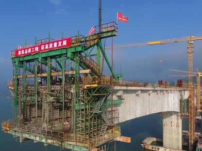 In pics: construction site of Hanjiang River Bridge of Wuhan-Shiyan high-speed railway