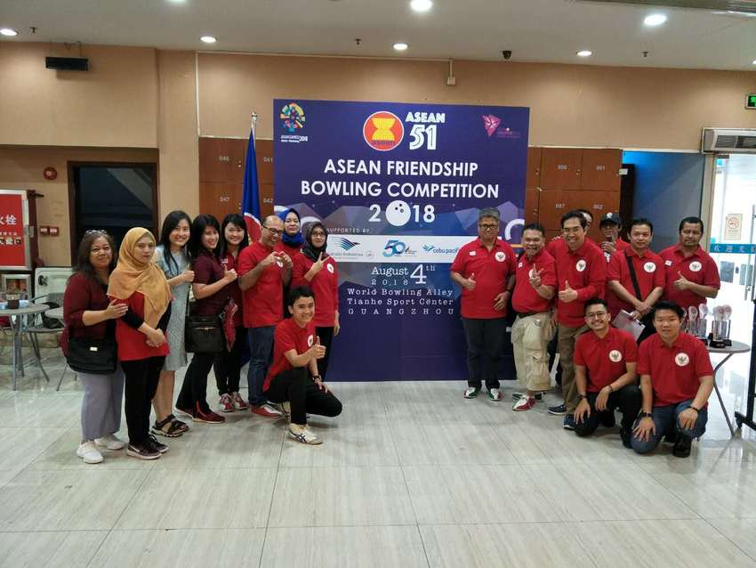 图片默认标题_fororder_ASEAN Friendship bowling competition Guangzhou1