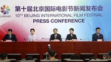 第十届北京国际影片节首设线上展映单元