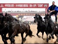 中华民族大赛马2018传统耐力赛在河北开赛_fororder_CqgNOlridbmACEhuAAAAAAAAAAA842.900x600