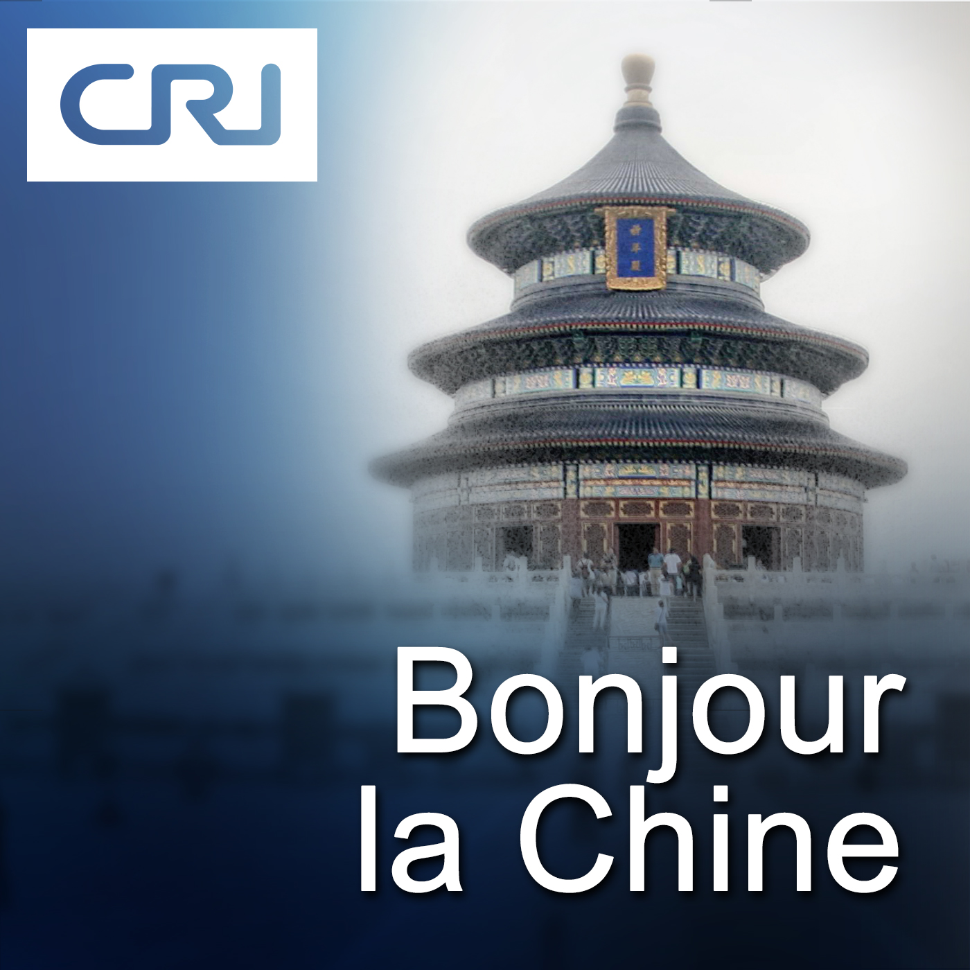RCI - Bonjour la Chine