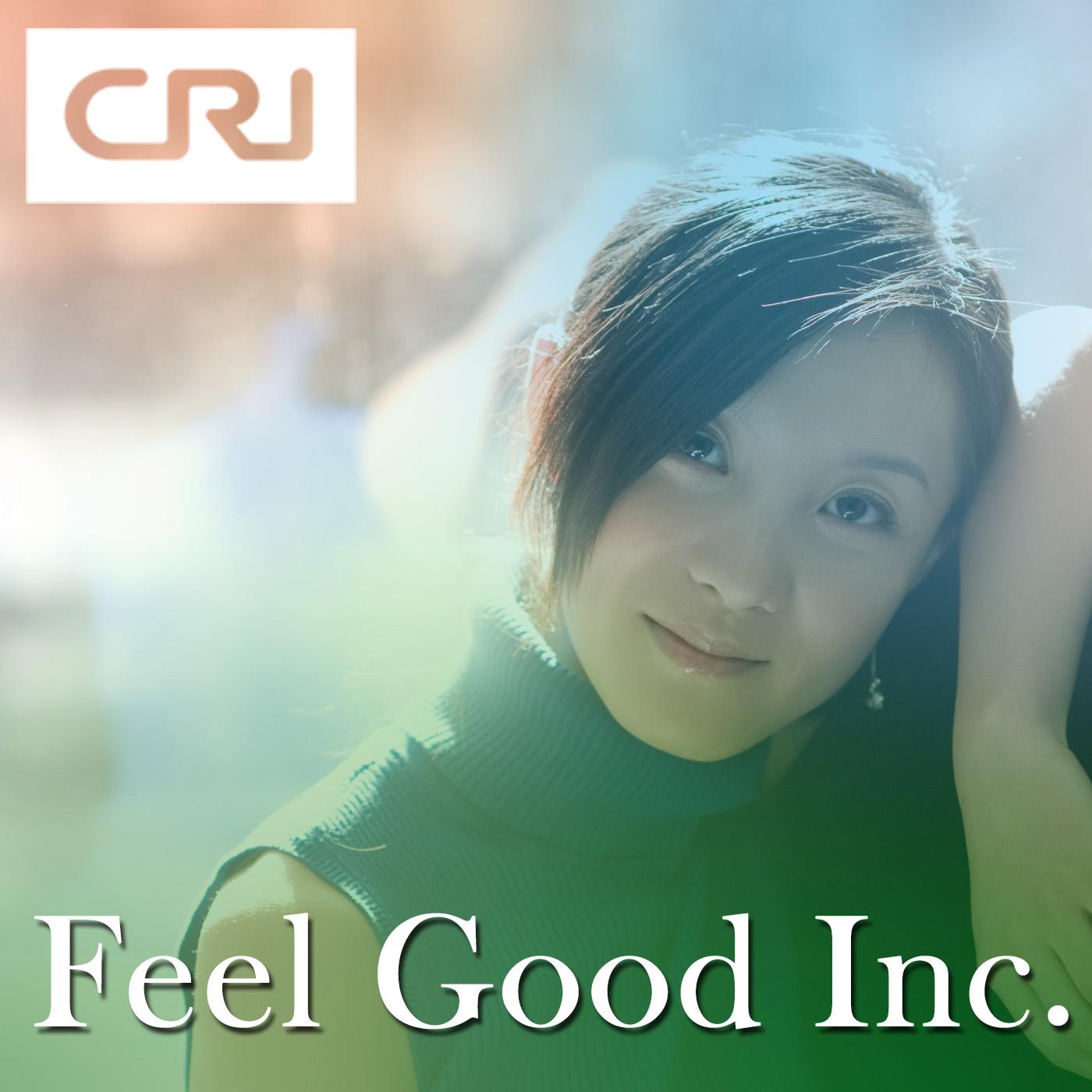 Feel Good Inc.好感觉公司