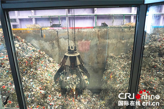 【绿色发展 绿色生活】垃圾污水能变废为宝 山东日照探索绿色循环经济发展新模式