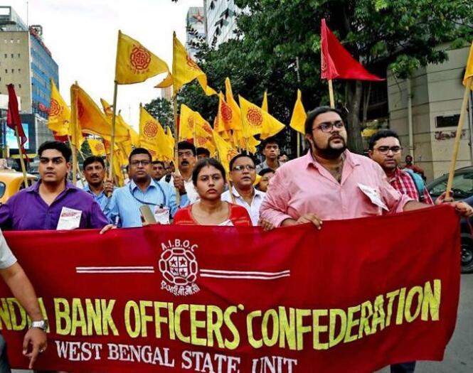 内乱又起!印度百万职员大罢工 银行机构停摆