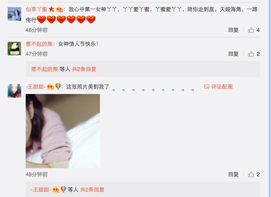 佟丽娅发3000万粉丝福利 网友:陈思诚在哪过七夕