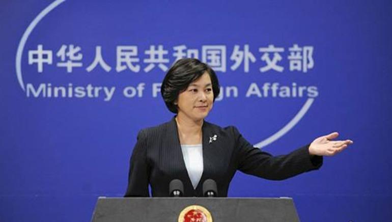 Çin Dışişleri: ABD gibi küresel savaş stratejilerimiz yok