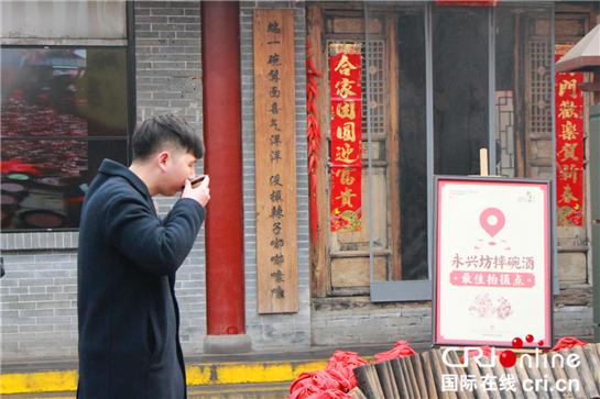 """""""网红""""经济背后的西安永兴坊:用街区承载非遗民俗 用传统点亮中国元素"""