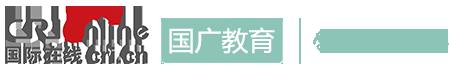 国际在线教学logo