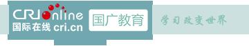 右侧教学logo
