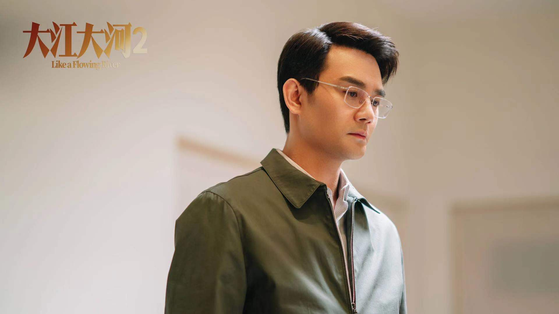 《大江大河2》收官 王凯:陪伴角色一同成长蜕变很欣慰