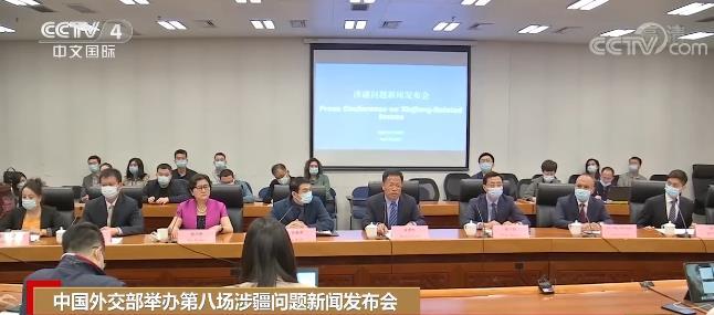 """الصين تدحض الادعاء الخاطئ والكاذب بشأن وجود """"العمل القسري"""" في شينجيانغ_fororder_004"""