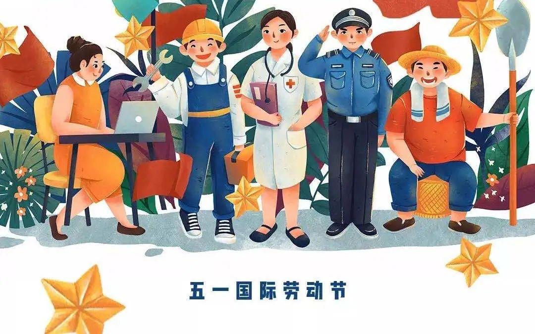 تعليق: نحن سعداء بسبب العمل والمجتمع مزدهر بسبب العمال!!_fororder_src=http___imagepphcloud.thepaper.cn_pph_image_65_452_76&refer=http___imagepphcloud.thepaper