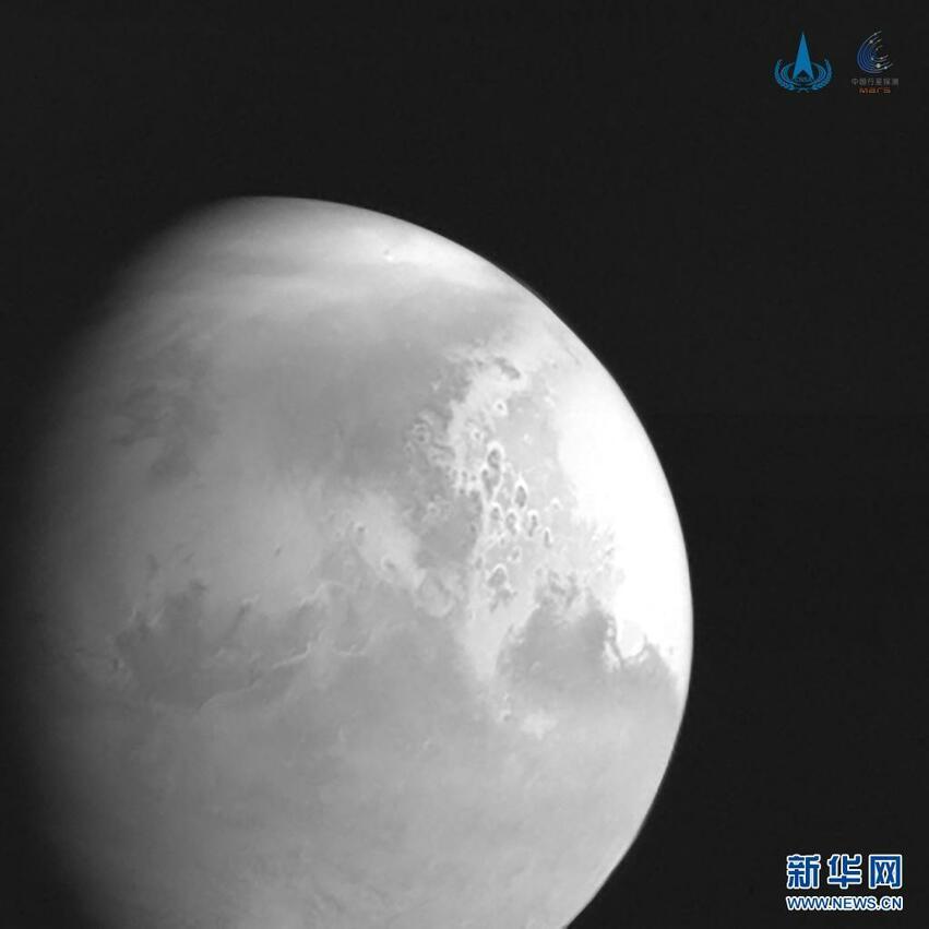 Wakil Direktur NASA Selamat atas Keberhasilan Pendaratan Pesawat Luar Angkasa Tianwen-1 di Mars_fororder_hx12