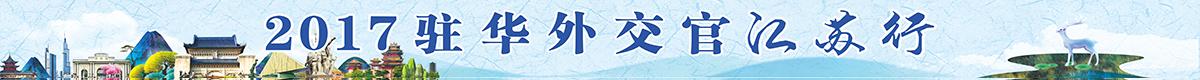 图片默认标题_fororder_首页banner