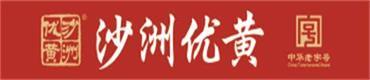 (顶部通栏一行三列中间banner)沙洲优黄_fororder_CqgNOlk-Ya6AE-duAAAAAAAAAAA761.370x60