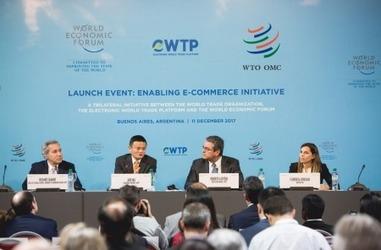 【行业论坛大图】WTO 世界经济论坛同eWTP共建对话平台