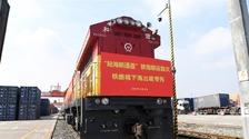 【城市远洋】中国西部城市重庆努力探索陆上国际贸易规则