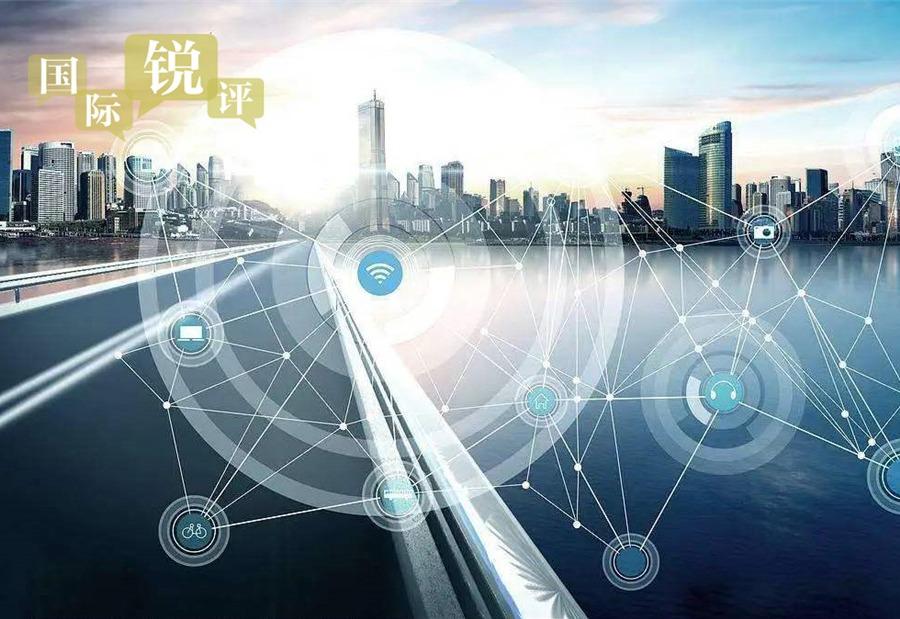 【国际锐评】数字经济持续成为驱动中国经济增长关键力量_fororder_1_副本1