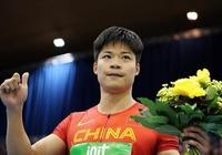 2018国际田联室内田径赛男子60米决赛苏炳添夺冠,再破亚洲纪录