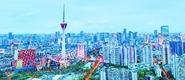 (转载)成都市首次发布中优区域投资机会清单
