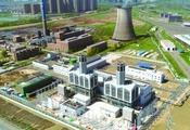 (企业图文摘要 三吴大地南京 移动版)南京江宁首座天然气热电厂投运