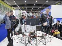 第46届日内瓦国际发明展开幕