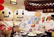 (供稿 旅游图文 三吴大地南京 移动版)《江苏超好玩》第二季:吃透江苏百年老饭店