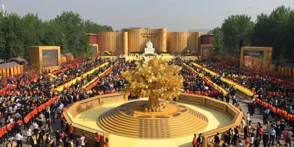 戊戌年黄帝故里拜祖大典在新郑举行 向世界进行海陆空全方位直播