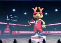 """2019年篮球世界杯倒计时500天!吉祥物""""梦之子""""正式亮相"""