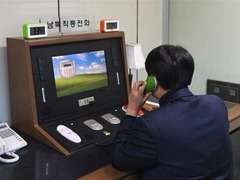 联合国秘书长欢迎朝韩重开板门店联络热线