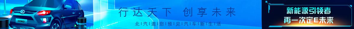 通栏广告banner_fororder_819852809522090178