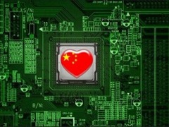 """""""中国芯""""离了美国不行?人民日报聚焦中兴被制裁三大热点"""