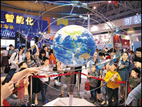 中国迈向数字大国_fororder_042702