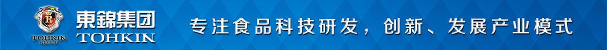 上海东锦集团企业专题_fororder_东锦专题通栏